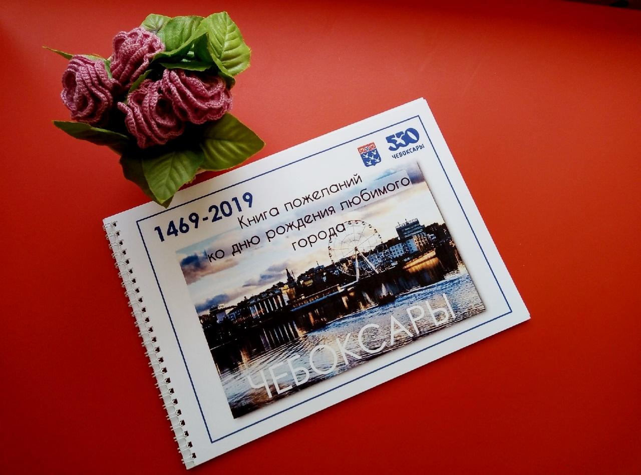 """Акция """"Любимому городу посвящается"""""""