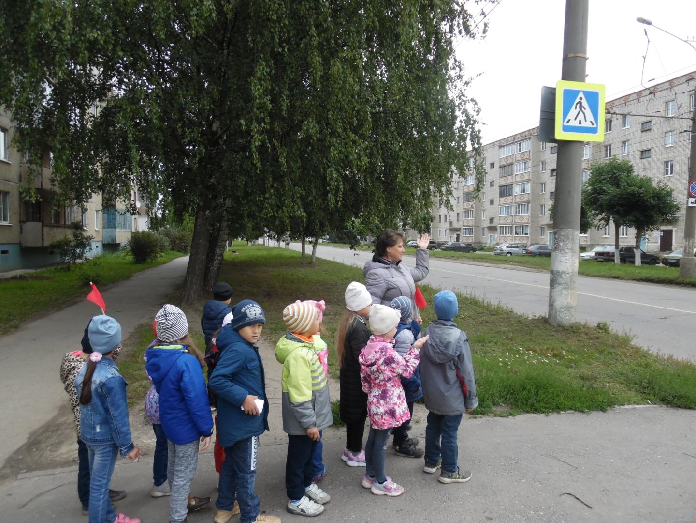 Экскурсия к проезжей части дороги