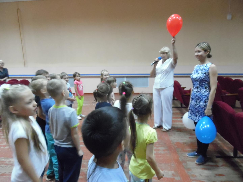 День Российского государственного флага