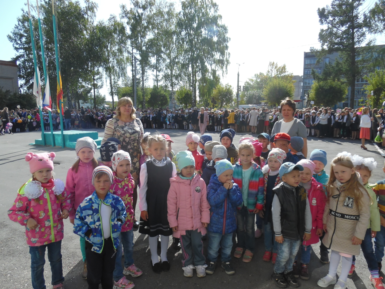 Посещение линейки ко Дню знаний