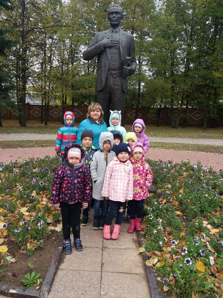 Экскурсия к памятнику Г.Волкову