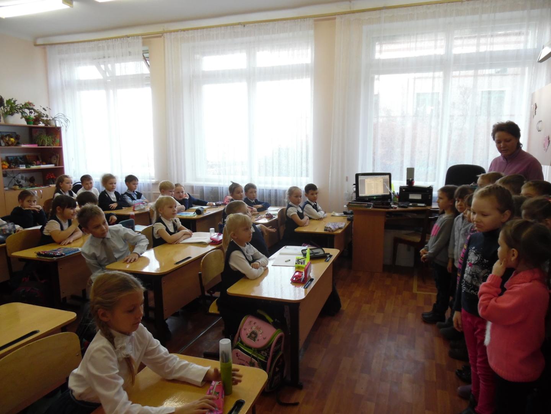 Экскурсия в школу воспитанников подготовительной группы