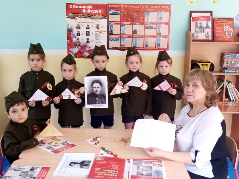 В детском саду прошла акция «Расскажи ребенку о войне»