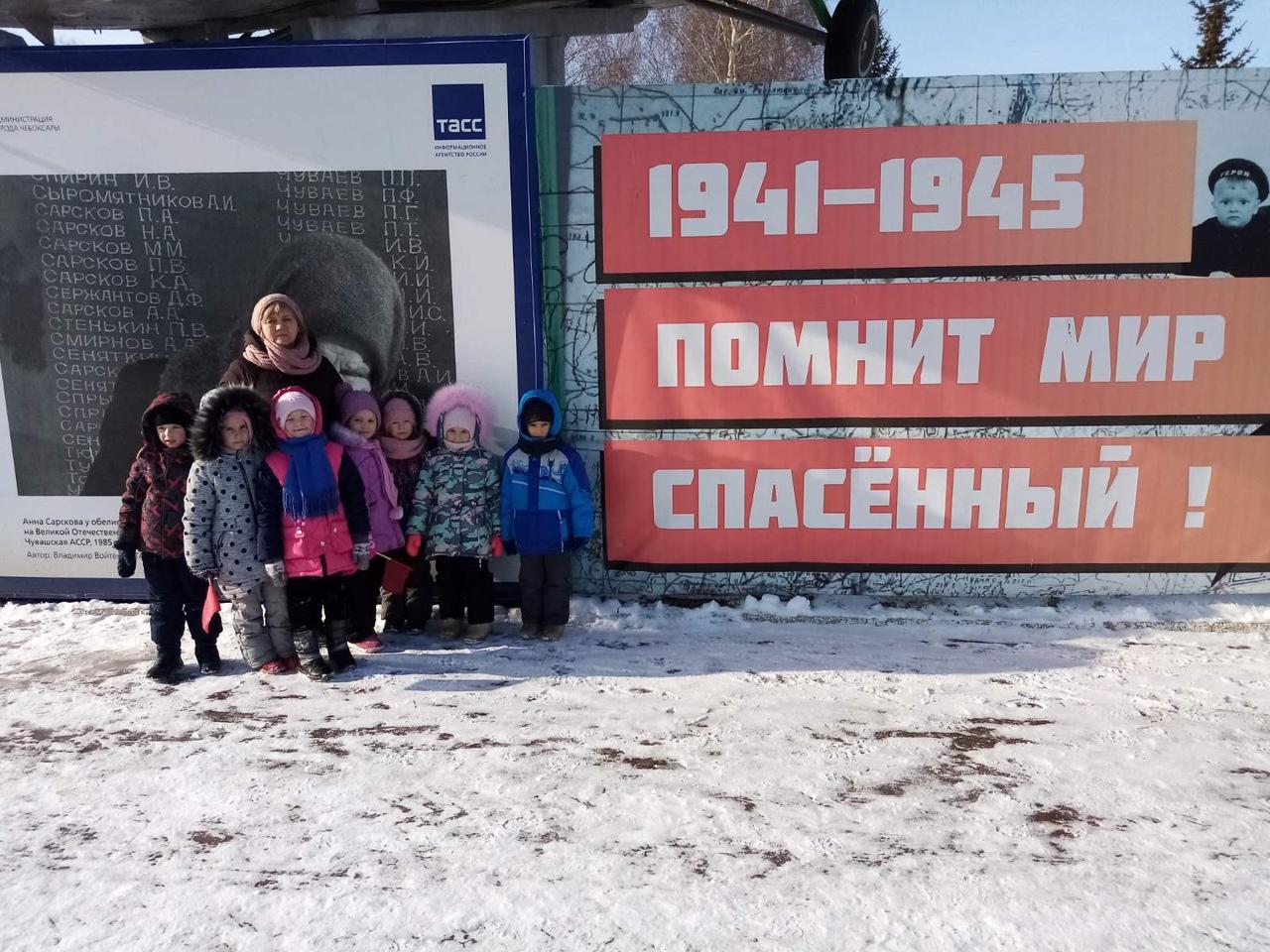 Экскурсия в мемориальный парк «Победа»
