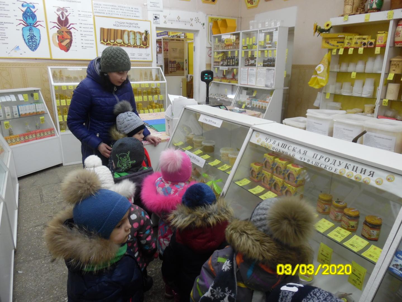 Первая увлекательная экскурсия в магазин «Пчеловодство»!
