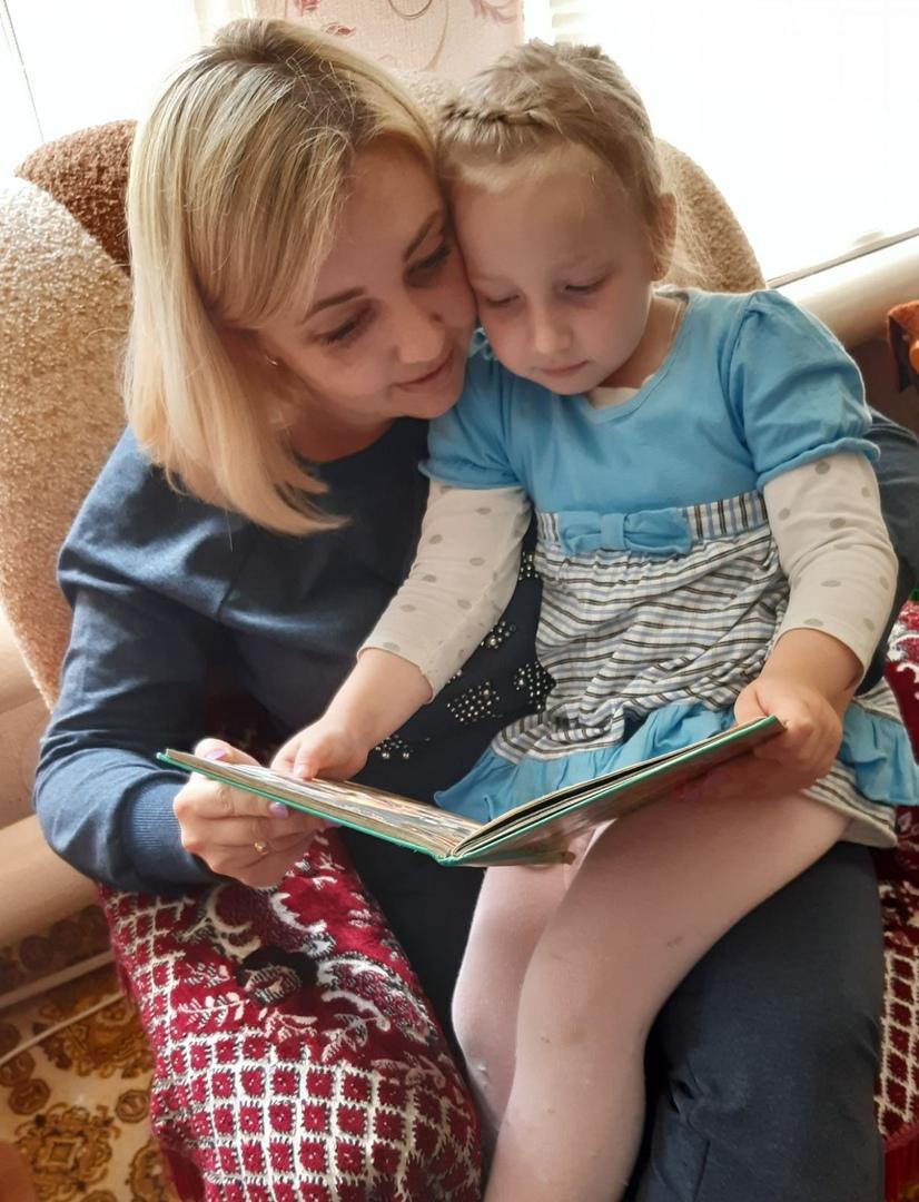 Читаем вместе.