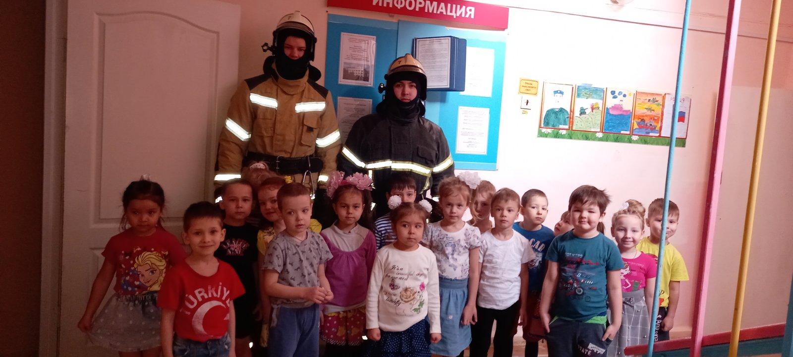 Встреча с пожарными.